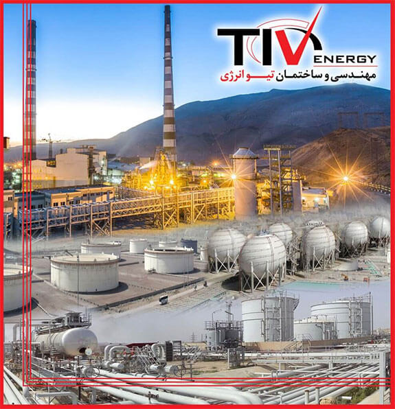 درباره تیو انرژی - about tiv energy